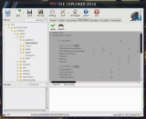 Pro Evolution Soccer 2014 /140122pes_file_explorer3.jpg