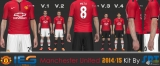 Pro Evolution Soccer 2014 /140128united_kit.jpg